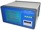 神华全自动诺贝尔亚共振时效仪 振动时效仪 振动时效设备