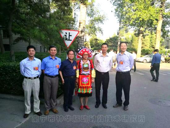 中国科协第九次全国代表大会掠影