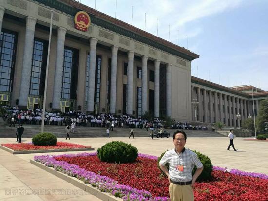 中国科协第九次代表大会掠影
